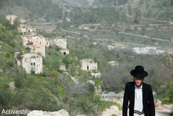 Ruins of Palestinian village depopulated in the Nakba, Lifta, Is
