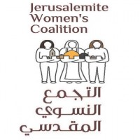 jerusalemite women's coalition