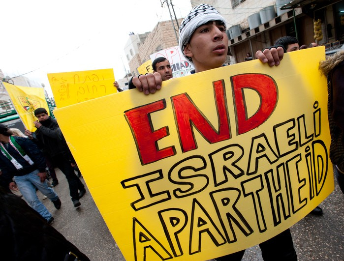 end-israeli-apartheid.jpg